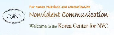 Korean Center for Nonviolent Communication